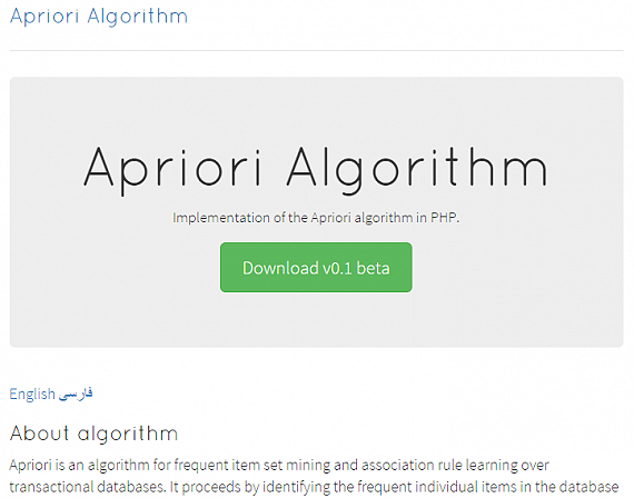 Implementation of the Apriori algorithm in PHP - Project page