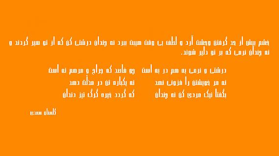 Sample Text , Hadi Font.png