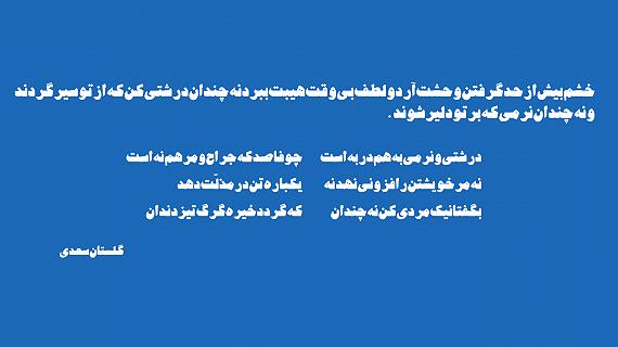Sample Text , Jadid Font.png
