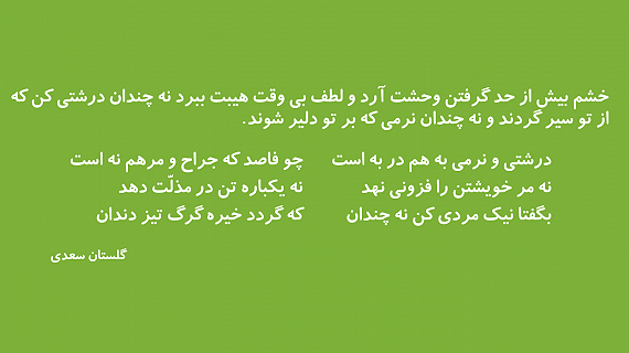 Sample Text , Koodak Font.png