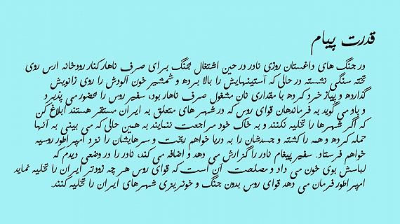 Mj Farsi Simple Normal.png