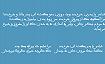 نمونه متن با فونت Mj Nil 1 - پیش نمایش فونت