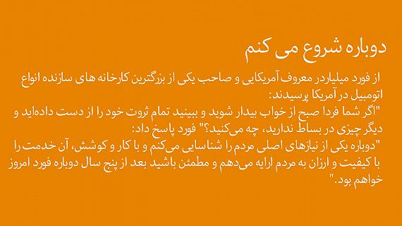 Bahij Palatino Arabic.png