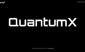 وب سایت رسمی QuantumX
