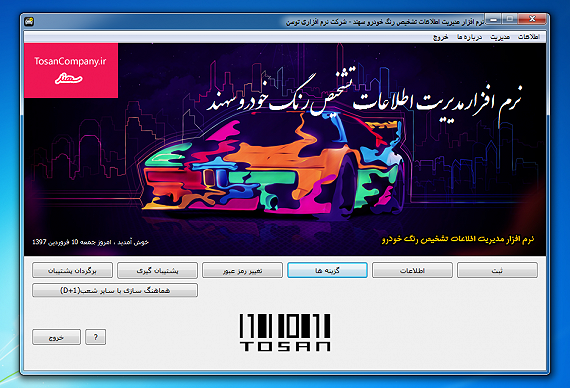 Sahand Windows Theme.png